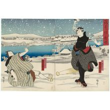 Utagawa Kunikazu: Actors - Museum of Fine Arts