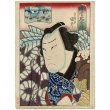 Gochôtei Sadamasu I: Actor, Konjaku chûyûden - Museum of Fine Arts