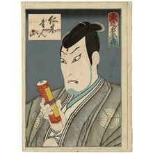 Gochôtei Sadamasu I: (Actor Ôkawa Hashizô I as) Nikki Danjô, from the series Glorious Martial Arts Tales (Budô meiyo den) - Museum of Fine Arts