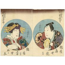 Gochôtei Sadamasu I: Actors Kataoka Gadô as Fujiya Izaemon (R) and Nakamura Tomijûrô as Yûgiri of the Ôgiya (L), from the series modern Mirror of Actors (Haiyû tôsei kagami) - Museum of Fine Arts