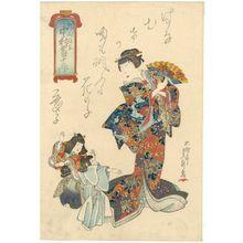 Gochôtei Sadamasu I: Actor Nakamura Tomijûrô as Wet nurse Masaoka - Museum of Fine Arts