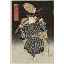 Gochôtei Sadamasu I: Actor Nakamura Utaemon IV as Hayano Kanpei - Museum of Fine Arts