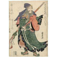 Ganjôsai Kunihiro: Actor as Guan Yu, from The Twelve Months - Museum of Fine Arts