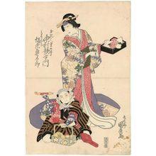 Ganjôsai Kunihiro: Actors Nakamura Utaemon III as the wet nurse Shigenoi and Bandô Kametarô I as the packhorse driver Sankichi - Museum of Fine Arts