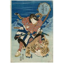 Ganjôsai Kunihiro: Actor Arashi Rikan as Watônai - Museum of Fine Arts