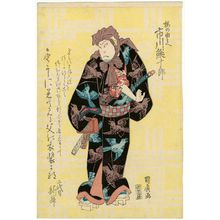 Ganjôsai Kunihiro: Actor Ichikawa Ebijûrô - Museum of Fine Arts