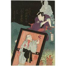 Ganjôsai Kunihiro: Actors Nakayama Shinkurô IV as Tamiya Iemon and Onoe Kikugorô V as Oiwa - Museum of Fine Arts