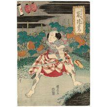 Ganjôsai Kunihiro: Actor Arashi Rikan as Danshichi Kurobei - Museum of Fine Arts