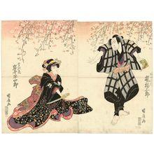 Ganjôsai Kunihiro: Actors Arashi Kitsusaburô I as Shio no Chôzô (R) and Iwai Hanshirô V as Sonohana (L) - Museum of Fine Arts