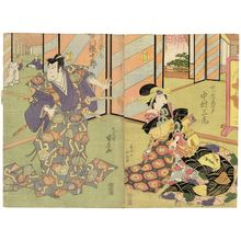 Ganjôsai Kunihiro: Actors Nakamura Sankô I as the courtesan Hanatono (R) and Ichikawa Ebijûrô I as Saitô Kuranosuke (L) - Museum of Fine Arts