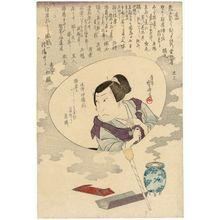 Gokyôtei Nobukatsu: Memorial Portrait of Arashi Rikan II - Museum of Fine Arts