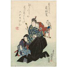 Gokyôtei Nobukatsu: Actor Arashi Rikan III as Oguri Hangan Kaneuji - ボストン美術館