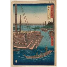 Utagawa Hiroshige: Nagato Province: Shimonoseki (Nagato, Shimonoseki), from the series Famous Places in the Sixty-odd Provinces [of Japan] ([Dai Nihon] Rokujûyoshû meisho zue) - Museum of Fine Arts
