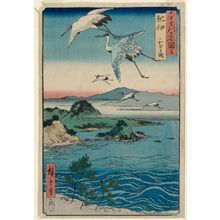 Utagawa Hiroshige: Kii Province: Waka-no-ura Bay (Kii, Waka-no-ura), from the series Famous Places in the Sixty-odd Provinces [of Japan] ([Dai Nihon] Rokujûyoshû meisho zue) - Museum of Fine Arts