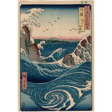 Utagawa Hiroshige: Awa Province: Naruto Whirlpools (Awa, Naruto no fûha), from the series Famous Places in the Sixty-odd Provinces [of Japan] ([Dai Nihon] Rokujûyoshû meisho zue) - Museum of Fine Arts