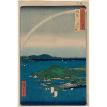 歌川広重: Tsushima Province: A Fine Evening on the Coast (Tsushima, Kaigan yûbare), from the series Famous Places in the Sixty-odd Provinces [of Japan] ([Dai Nihon] Rokujûyoshû meisho zue) - ボストン美術館