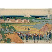 葛飾北斎: Fuji Seen in the Distance from the Senju Pleasure Quarter (Senju kagai yori chôbô no Fuji), from the series Thirty-six Views of Mount Fuji (Fugaku sanjûrokkei) - ボストン美術館