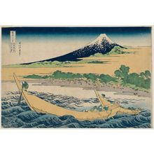 葛飾北斎: Tago Bay near Ejiri on the Tôkaidô (Tôkaidô Ejiri Tago-no-ura ryakuzu), from the series Thirty-six Views of Mount Fuji (Fugaku sanjûrokkei) - ボストン美術館