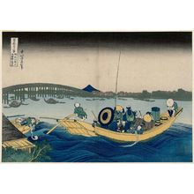 Katsushika Hokusai: Viewing Sunset over Ryôgoku Bridge from the Onmaya Embankment (Onmayagashi yori Ryôgoku-bashi no sekiyô o miru), from the series Thirty-six Views of Mount Fuji (Fugaku sanjûrokkei) - Museum of Fine Arts