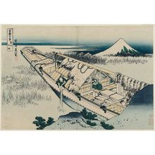 Katsushika Hokusai: Ushibori in Hitachi Province (Jôshû Ushibori), from the series Thirty-six Views of Mount Fuji (Fugaku sanjûrokkei) - Museum of Fine Arts