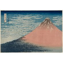 葛飾北斎: Fine Wind, Clear Weather (Gaifû kaisei), also known as Red Fuji, from the series Thirty-six Views of Mount Fuji (Fugaku sanjûrokkei) - ボストン美術館