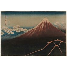 葛飾北斎: Rainstorm beneath the Summit (Sanka haku-u), from the series Thirty-six Views of Mount Fuji (Fugaku sanjûrokkei) - ボストン美術館