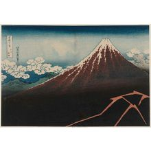 Katsushika Hokusai: Rainstorm beneath the Summit (Sanka haku-u), from the series Thirty-six Views of Mount Fuji (Fugaku sanjûrokkei) - Museum of Fine Arts