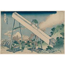 葛飾北斎: In the Mountains of Tôtômi Province (Tôtômi sanchû), from the series Thirty-six Views of Mount Fuji (Fugaku sanjûrokkei) - ボストン美術館