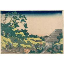 葛飾北斎: Surugadai in Edo (Tôto sundai), from the series Thirty-six Views of Mount Fuji (Fugaku sanjûrokkei) - ボストン美術館