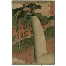 歌川広重: Shimotsuke Province: Mount Nikkô, Urami Waterfall (Shimotsuke, Nikkôsan, Urami no taki), from the series Famous Places in the Sixty-odd Provinces [of Japan] ([Dai Nihon] Rokujûyoshû meisho zue) - ボストン美術館