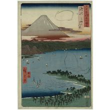 歌川広重: Suruga Province: Miho Pine Grove (Suruga, Miho no matsubara), from the series Famous Places in the Sixty-odd Provinces [of Japan] ([Dai Nihon] Rokujûyoshû meisho zue) - ボストン美術館