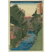 歌川広重: Hida Province: Basket Ferry (Hida, Kagowatashi), from the series Famous Places in the Sixty-odd Provinces [of Japan] ([Dai Nihon] Rokujûyoshû meisho zue) - ボストン美術館