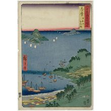 Utagawa Hiroshige: Shima Province: Mount Hiyori and Toba Harbor (Shima, Hiyoriyama, Toba minato), from the series Famous Places in the Sixty-odd Provinces [of Japan] ([Dai Nihon] Rokujûyoshû meisho zue) - Museum of Fine Arts