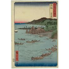 Utagawa Hiroshige: Awaji Province: Goshiki Beach (Awaji, Goshiki hama), from the series Famous Places in the Sixty-odd Provinces [of Japan] ([Dai Nihon] Rokujûyoshû meisho zue) - Museum of Fine Arts