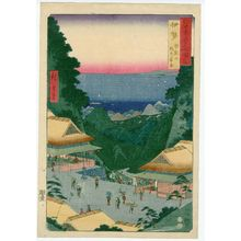 歌川広重: Ise Province: Mount Asama, Teahouse on the Mountain Pass (Ise, Asamayama, Tôge no chaya), from the series Famous Places in the Sixty-odd Provinces [of Japan] ([Dai Nihon] Rokujûyoshû meisho zue) - ボストン美術館