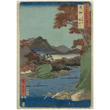 Utagawa Hiroshige: Yamato Province: Tatsuta Mountain and Tatsuta River (Yamato, Tatsutayama, Tatsutagawa), from the series Famous Places in the Sixty-odd Provinces [of Japan] ([Dai Nihon] Rokujûyoshû meisho zue) - Museum of Fine Arts