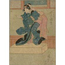 Ryûsai Shigeharu: Actor Arashi Rikan as Musume Osome - ボストン美術館