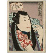 Ryûsai Shigeharu: Actor as Kobuna Gengorô - Museum of Fine Arts