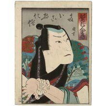 Ryûsai Shigeharu: Actor - ボストン美術館