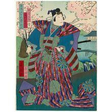 Shûgansai Shigehiro: Actors - ボストン美術館