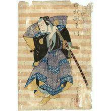 Ryûsai Shigeharu: Actor Nakamura Utaemon as Sasaki Niemon - Museum of Fine Arts