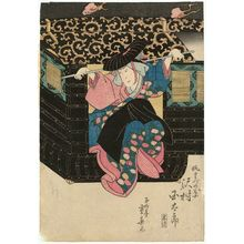 Ryûsai Shigeharu: Actor Sawamura Kunitarô II as the fox Kuzunoha - ボストン美術館