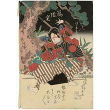 Ryûsai Shigeharu: Actor Arashi Rikan II as Sasaki Takatsuna - Museum of Fine Arts