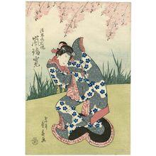 Ryûsai Shigeharu: Actor Arashi Rikan II as the spirit of Hôkaibô - ボストン美術館