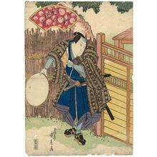 Ryûsai Shigeharu: Actor Arashi Rikan II as Asojirô - ボストン美術館