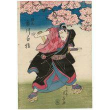 Ryûsai Shigeharu: Actor Ichikawa Hakuen as Sukeroku - Museum of Fine Arts