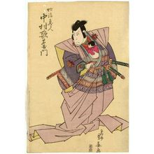 Ryûsai Shigeharu: Actor Nakamura Utaemon III as Matsunami Kurando - ボストン美術館