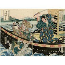 Ryûsai Shigeharu: Actors Arashi Rikan as Katô Masakiyo (R) and Sawamura Sankichi as His Daughter Hinaginu (L), in a Great Hit opening Performance on the South Side of Shijô Street in Kyoto (Kyô Shijô minamigawa kaomise ôatari) - Museum of Fine Arts