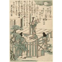 Tsukioka Settei: Girl watching moon. From Onna Geibun Sansai Zue, vol, 2; ill. 2. - Museum of Fine Arts