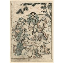 Tsukioka Settei: The Seven Gods and two children, playing cards - Museum of Fine Arts